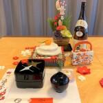 新年のご挨拶 (1)