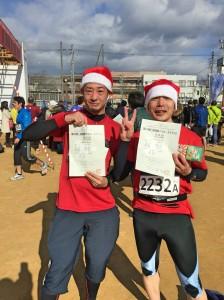 29回三田マラソン