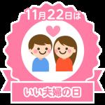 stamp_1122[1]